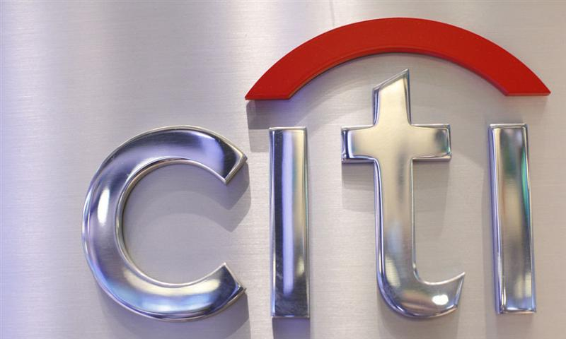 Citigroup bat facilement le consensus de profit