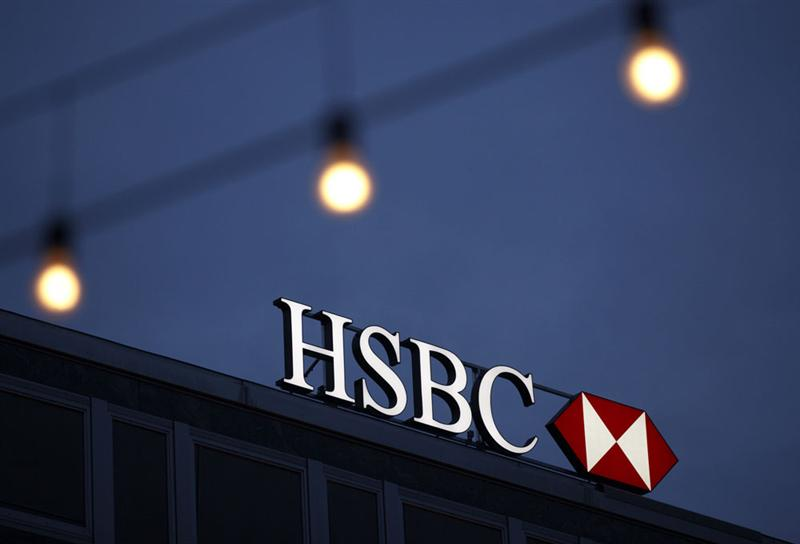 "Développement durable : HSBC émet le premier ""Sustainability Bond"""