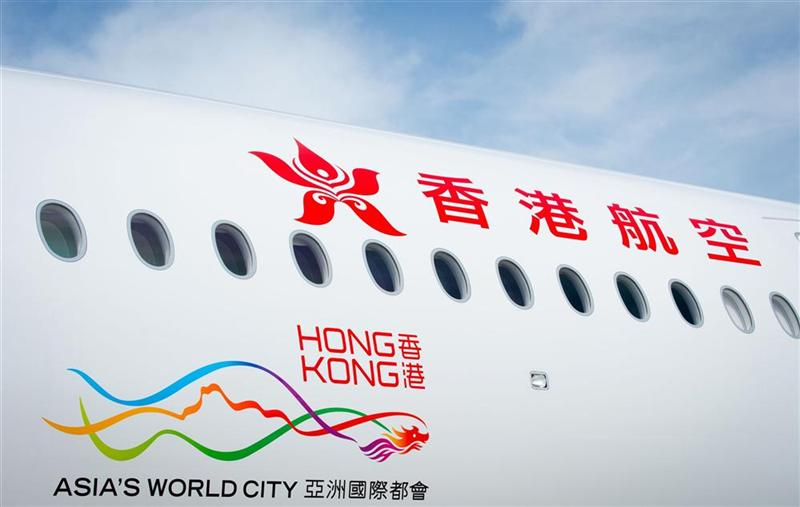 Hong Kong Airlines a reçu son premier A350